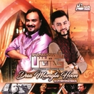 Dua Mangta Hoon & Other Nasheeds CD