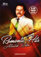 ROMANTIC HITS ATTA ULLAH KHAN (4 CD Set)