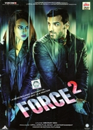 Force 2 (2017) DVD