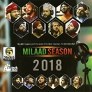 Milaad Season 2018 CD