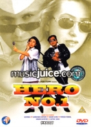 Hero No.1 (1997) DVD