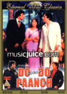 Do Aur Do Paanch DVD