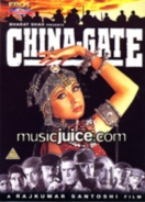 China Gate DVD